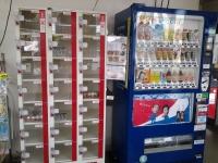 自動販売機は100円玉専用機ですm(__)m